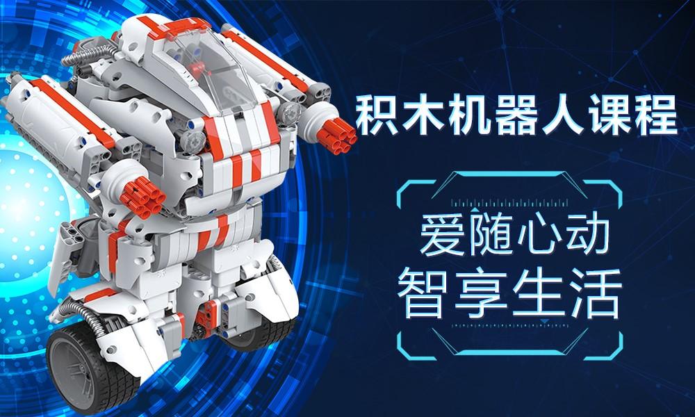 上海乐博乐博积木课程
