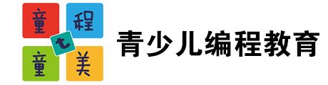 上海童程童美Logo