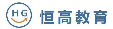 上海恒高教育Logo
