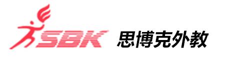 上海思博克外教Logo