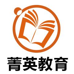 上海菁英教育选择哪个校区好?