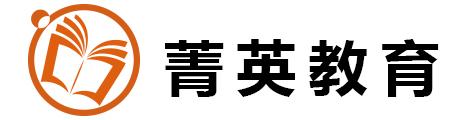 上海菁英教育Logo