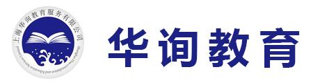 上海华询教育Logo