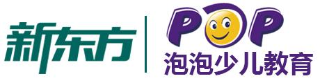 上海新东方泡泡少儿教育Logo
