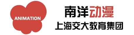 上海交大南洋动漫Logo