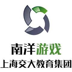上海交大南洋游戏