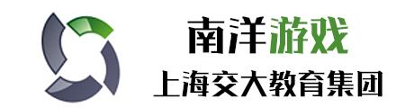 上海交大南洋游戏Logo