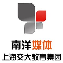 上海交大南洋媒体