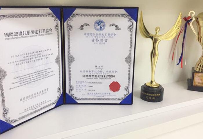 上海艺人国际医美中心7.jpg.png