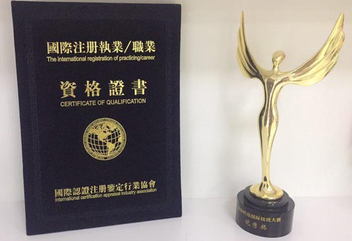 上海艺人国际医美中心8.jpg.png