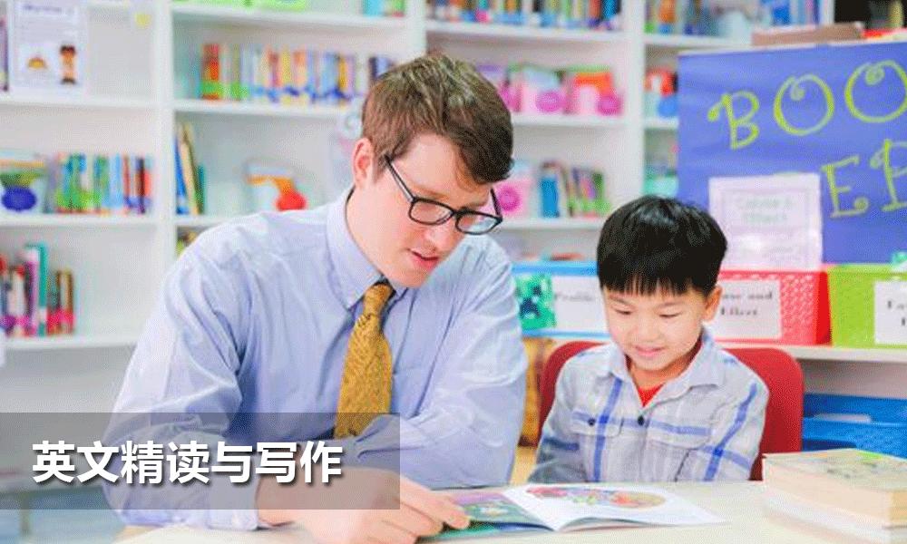 专题式英文精读与写作课程