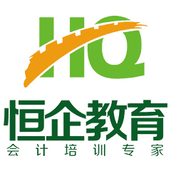 上海恒企教育