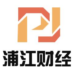 上海浦江财经