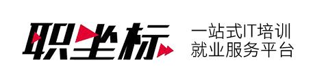 上海职坐标Logo