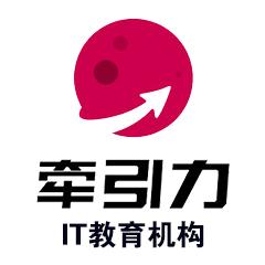 上海牵引力教育
