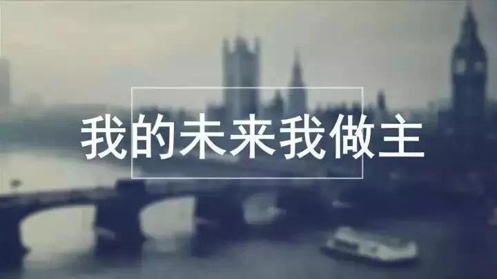 上海普陀区职业培训学校2.jpg