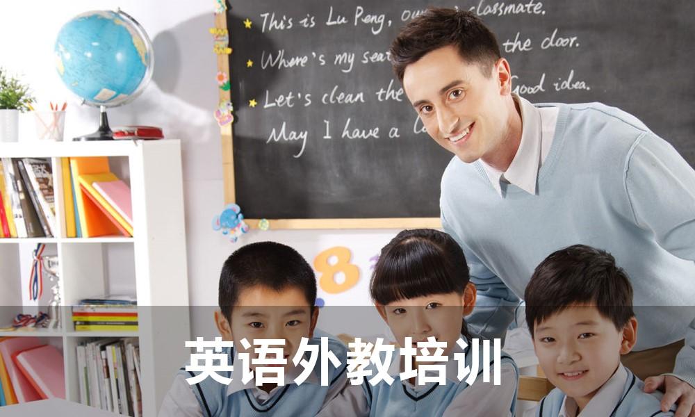 少儿英语外教培训[7-12岁美语课]