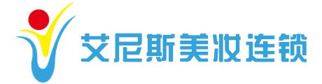 艾尼斯美妆连锁学校Logo