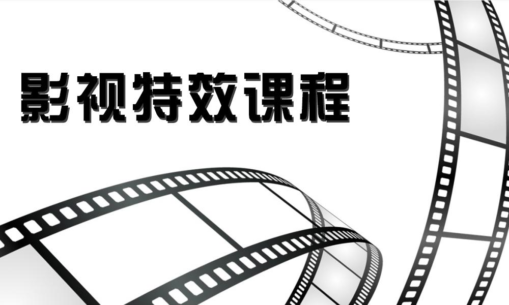 上海艾尼斯美妆连锁美容影视特效课程