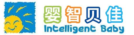 上海婴智贝佳早教Logo