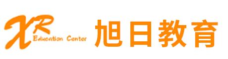 上海旭日教育Logo