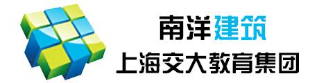 上海交大南洋建筑Logo