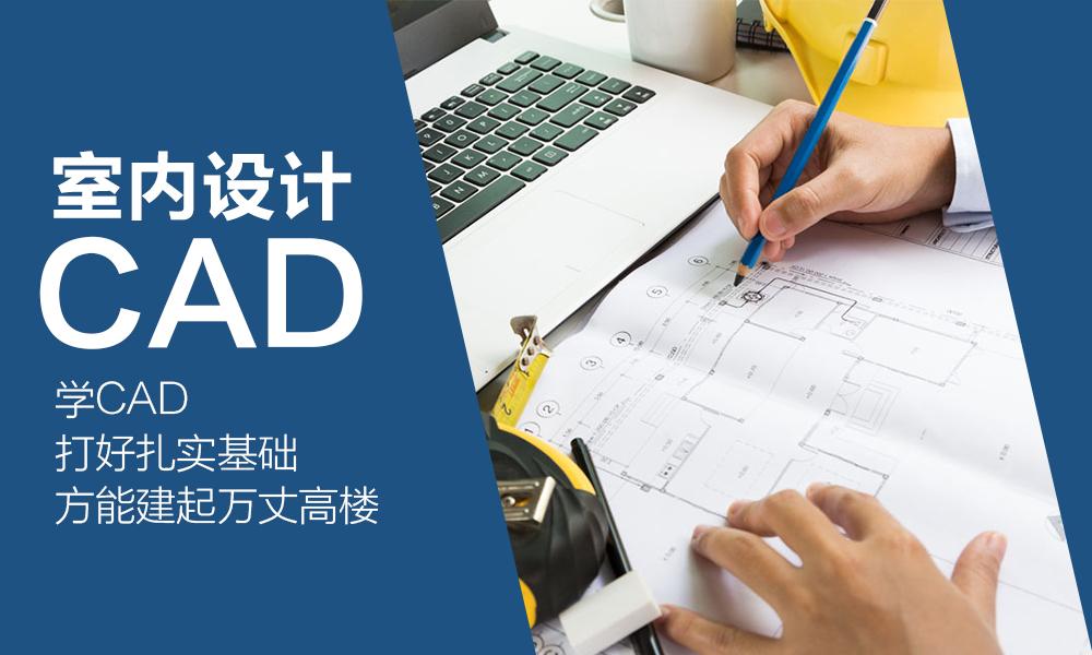 上海交大南洋室内设计CAD班