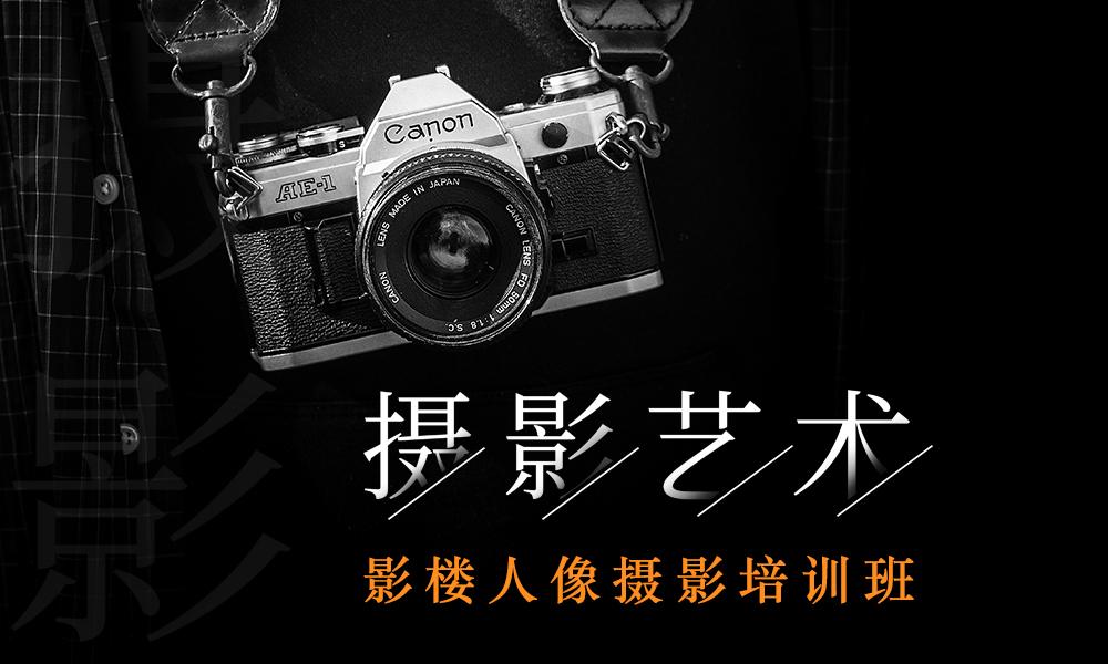 上海俊柯时尚专业教育机构影楼人像摄影培训班