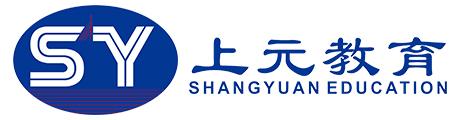 上海上元教育Logo