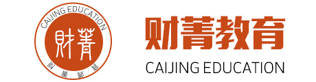 上海财菁教育学校Logo