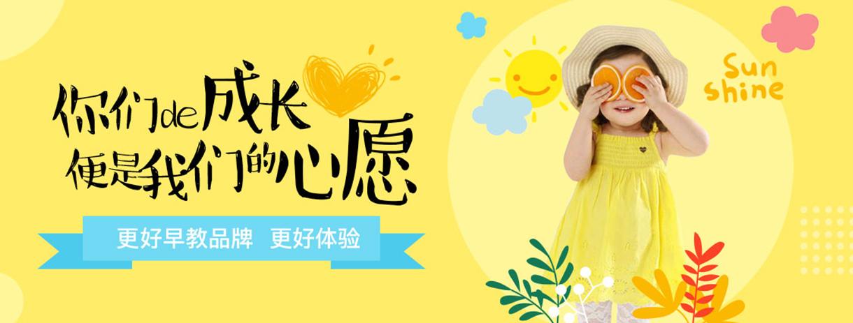 上海brain school早教中心
