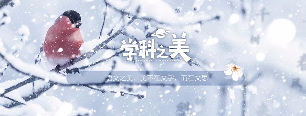 上海学而思教育