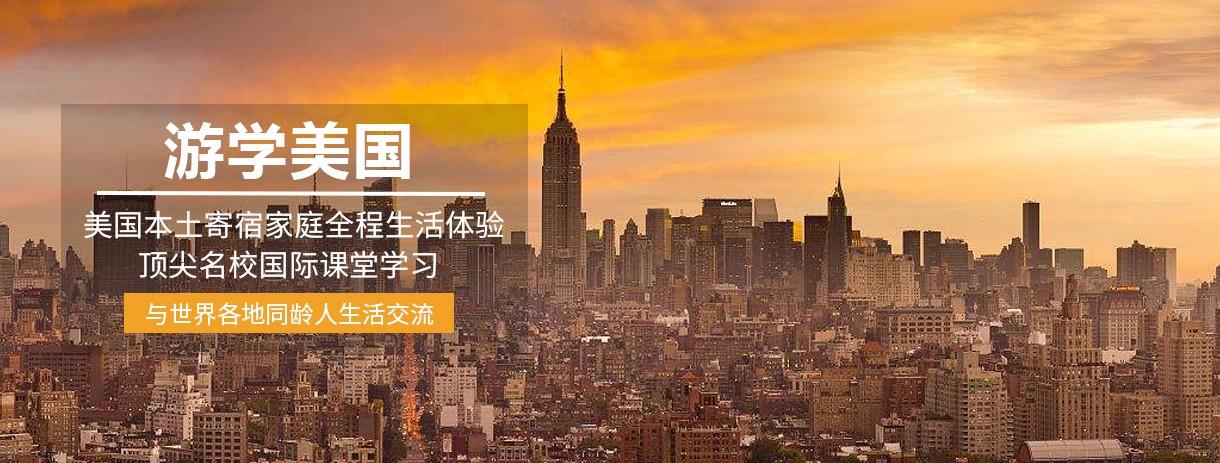 上海简加教育