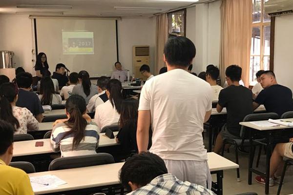 上海自考本科培训多少钱