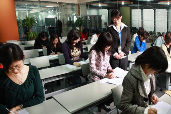 上海网络教育学院培训多少钱