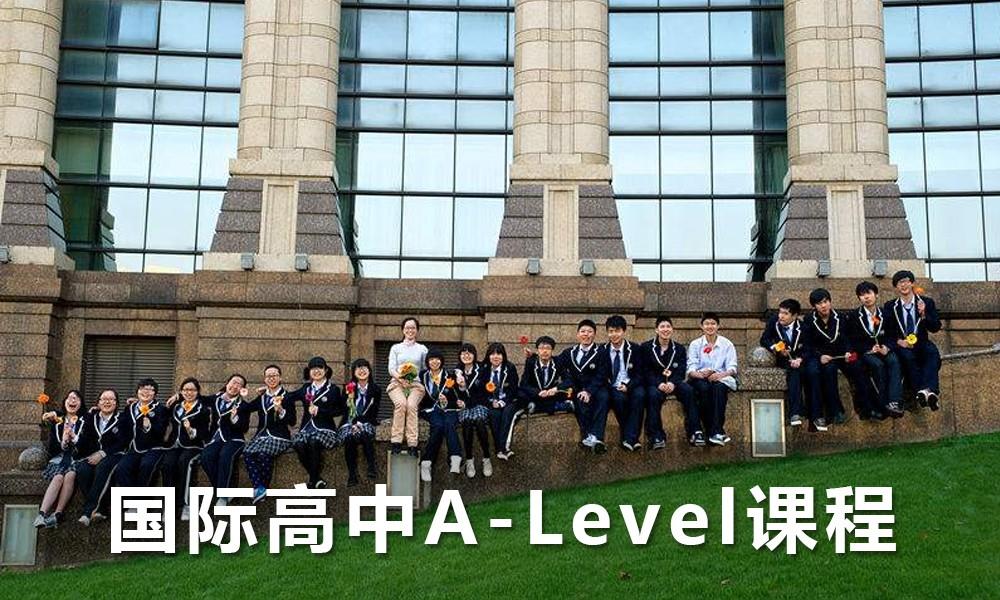国际高中A-Level课程