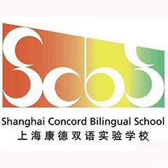 上海康德双语实验学校