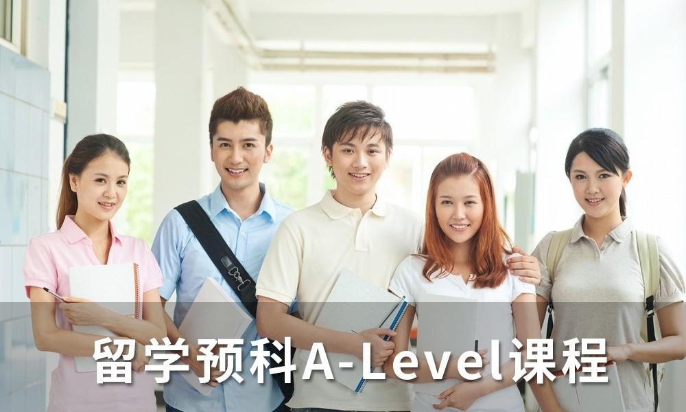 上海康德国际留学预科[A-Level课程]