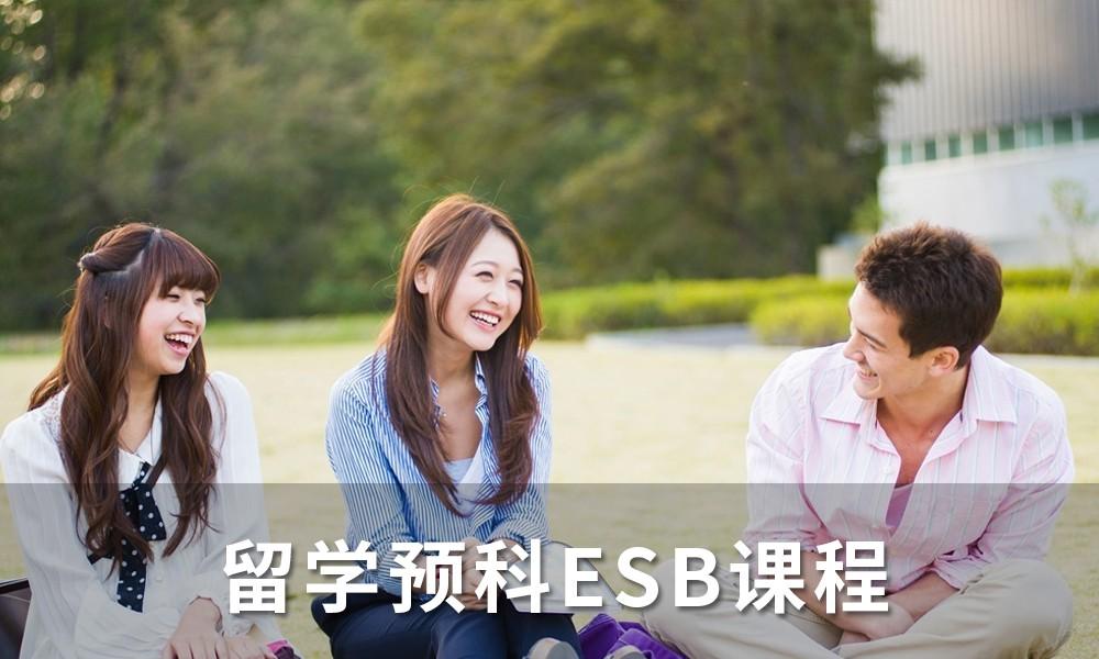 上海康德国际留学预科[ESB课程]