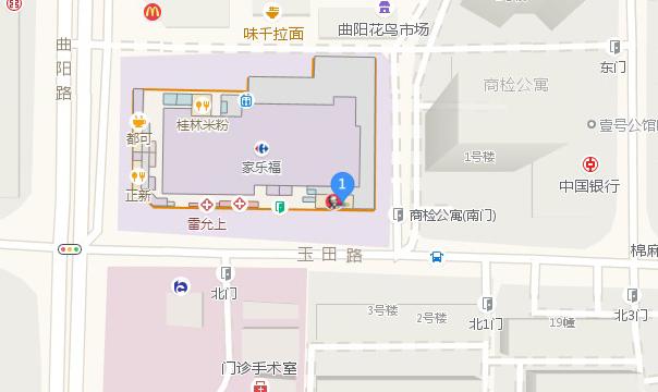 上海好莱坞音乐进修学院虹口校区