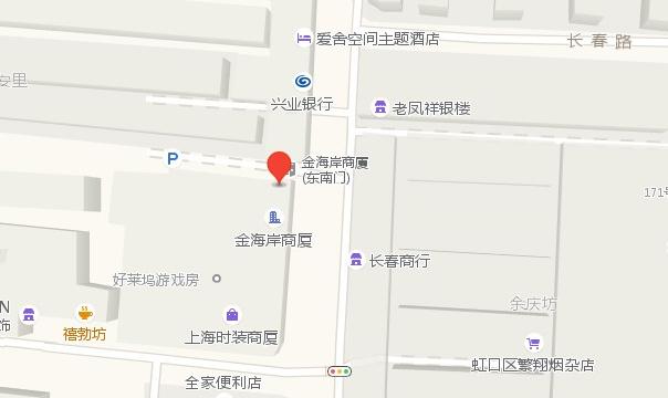 上海好莱坞音乐进修学院虹口校区(二)