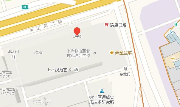 上海好莱坞音乐进修学院中山南二路校区