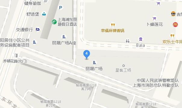 上海墨舞少儿艺术中心浦东校区