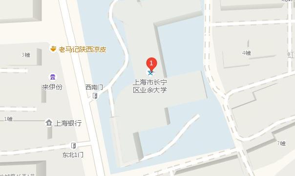 上海财菁教育