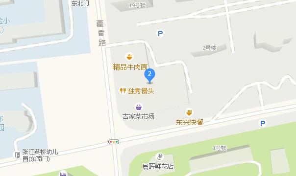 上海虹越教育浦东校区(二)