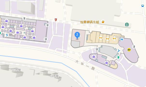 上海唯中学馆宝山校区