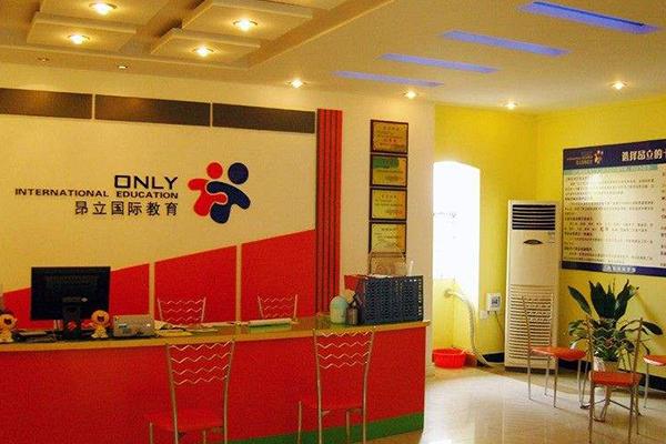 上海昂立少儿学校