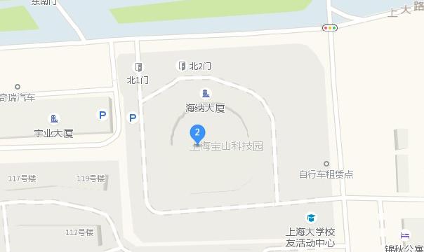 上海唯中学馆上大校区