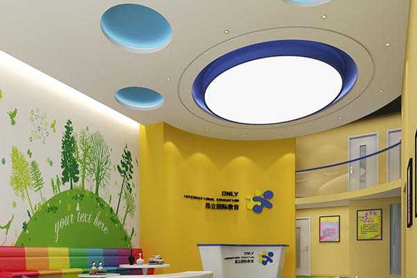 上海昂立少儿学校环境