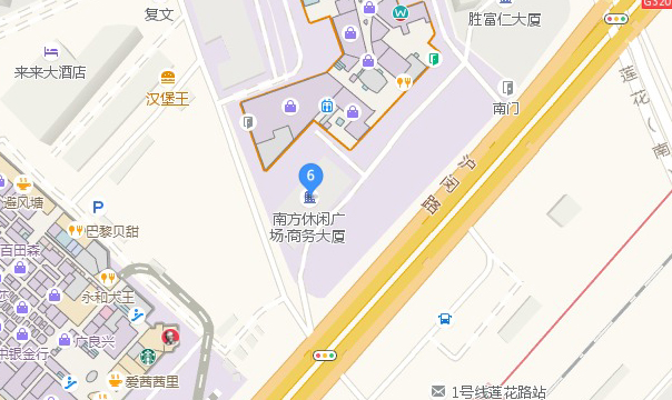 上海唯中学馆闵行校区